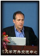 Michael Balle.JPG